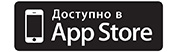 Application mobile IOS